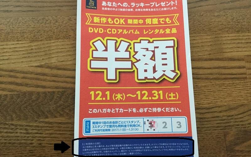 料金 レンタル tsutaya 本 漫画レンタルサービス9選!ツタヤ・ゲオの店舗・宅配系~電子コミックまで