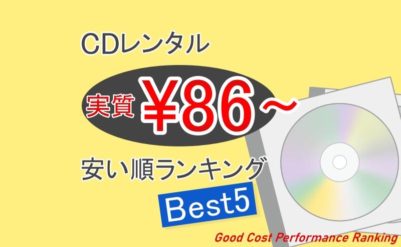 Tsutaya dvd レンタル ランキング